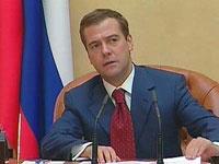 Putin unveils name of his successor - Dmitry Medvedev