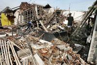 Strong Quake Hits Indonesia, dozens killed