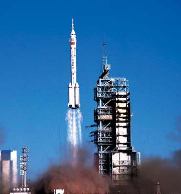 Shenzhou VI