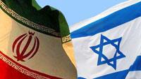 Israel will attack Iran: Will Israel attack Iran?!