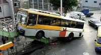 Bus accident in Germany, 11 people killed