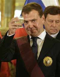 Dmitry Medvedev receives Peru's highest award