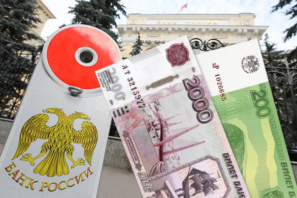 Russia introduces new money for the first time in eight years. 61452.jpeg