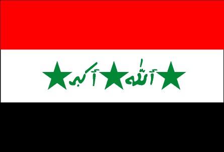Vehile ban in Iraq – effort to prevent reprisal attacks of terrorists