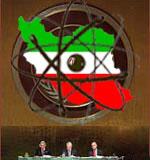 Iran nuclear problem