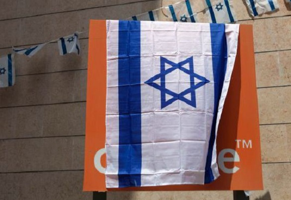 Should Israel be home only to Jewish people?. 60466.jpeg