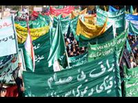 Solidarity with Iraqi Kurdistan