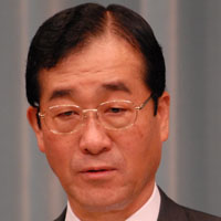 Japanese Minister for Agriculture dies after attempt to hang himself