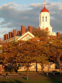 Harvard enriches its funds by large endowment