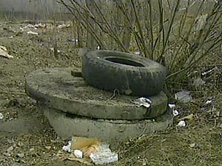 Sewage well, in which the bodies were found