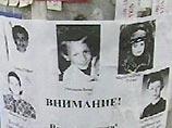 The five boys from Krasnoyarsk