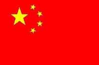 China: U.S. warns of possible terrorist threats to Americans