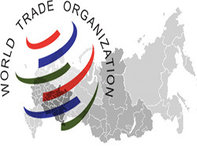 Russia may join WTO after 17 years of ordeals. 44480.jpeg