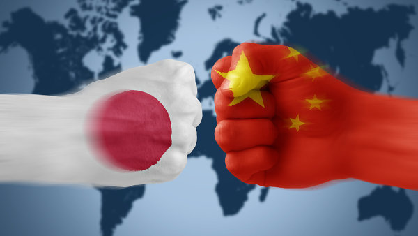 Japan aims to get islands in East China Sea. Japan, China