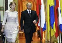 Ukraine's Yulia Tymoshenko wasted her and Putin's time in Moscow