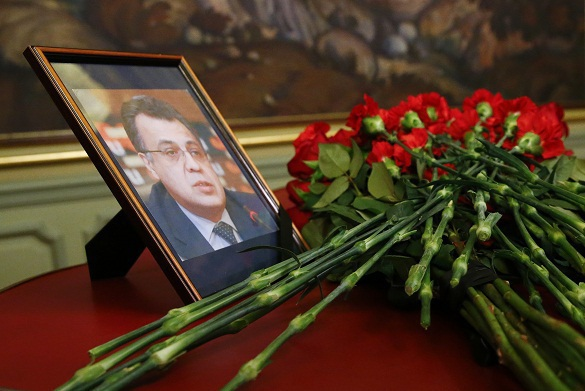 Funeral ceremony for killed Russian ambassador takes place in Moscow. 59488.jpeg