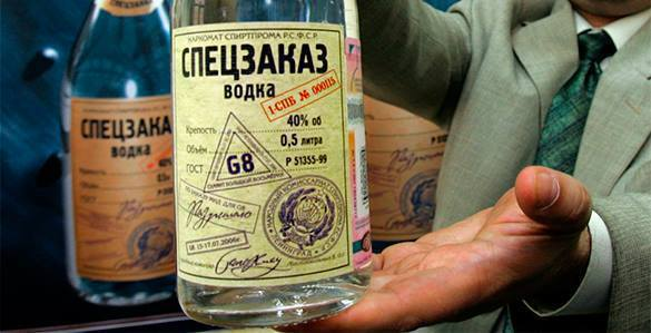 Vodka kills 50 percent of Ukrainian soldiers. 54491.jpeg