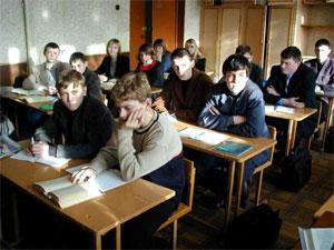 Russian teenagers