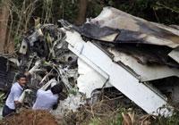 Missing Part of Air India Black Box Found at Crash Site