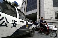 Man wielding knife attacks Shanghai police station, stabs at least 5