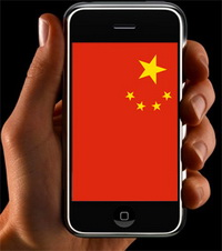 China Unicom iPhone Launched without Buzz