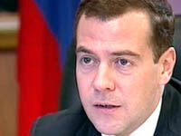 Dmitry Medvedev offers Putin to become prime minister