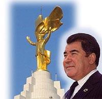 Turkmenistan prepares for new presidential election