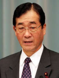 Prime Minister Shinzo Abe's government deals blow after Agriculture Minister hangs himself