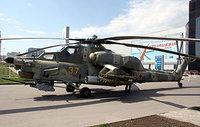 Russia sells weapons to Iraq worth $4.2 billion. 50501.jpeg