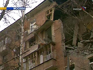 Explosion in Moscow's apartment building