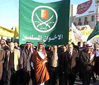 Egyptian police arrests members of banned Muslim Brotherhood