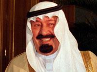 King Abdullah pays visit to Turkey
