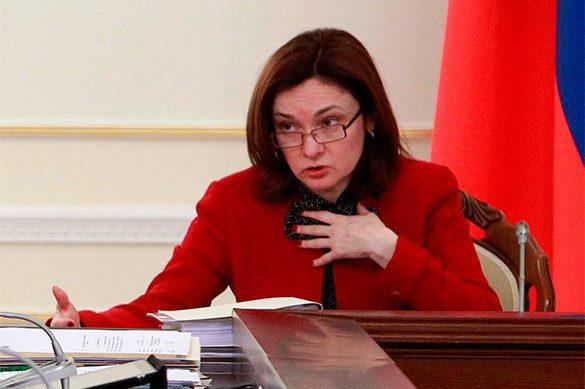 Putin gathers top officials for night meeting. Elvira Nabiullina