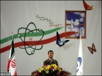 Iran and their Rights. 46516.jpeg