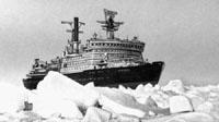 Arctica ice-breaker