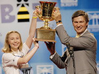 It is not easy to find competitive words for spelling bee