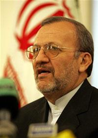 Sweden: dozens protest against Iranian Foreign Minister's visit
