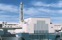Radioactive leak at Japan's nuclear power plant bigger than expected
