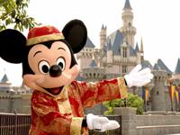 Walt Disney Co Plans to Create Theme Park in Shanghai