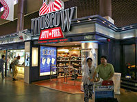 Russia and China favor duty free stores most. 47528.jpeg