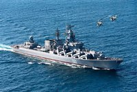 Russia starts naval exercises at Caspian Sea. 53536.jpeg