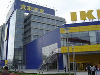 Charges against 2 people who caused IKEA evacuation dropped