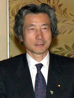 Japan Prime Minister visits West Africa's Ghana