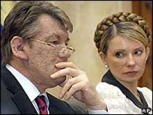 Ukraine's Yushchenko meets with parliamentary leaders
