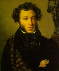 Monument to Alexander Pushkin Labeled as Threat to Whole Europe