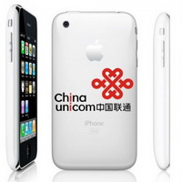 China Unicom to Increase Number of 3G Users by 1 Million Each Month