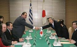 Balkan leaders to meet at Greece summit