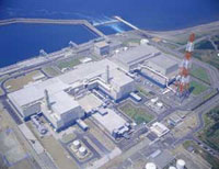 More radioactive water leaks from Japanese nuclear reactor