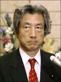 Japan Prime Minister Koizumi visits West Africa