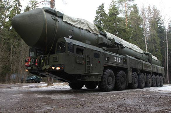 Russia's Strategic Missile Forces to switch to digital technologies by 2020. 59553.jpeg
